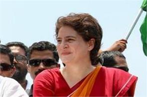 priyanka gandhi appeal to the people of wayanad take care of my brother