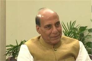 we never said people will get 15 lakhs in accounts rajnath singh