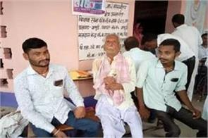 100 years old blind elderly gived vote