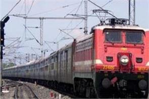 ministry of railways transgender train rpf