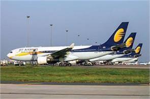 ioc stops fuel supply to jet airways