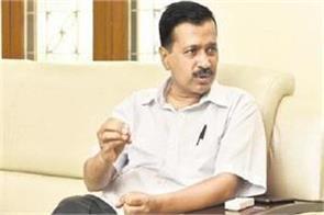 arvind kejriwal aam aadmi party bjp voting