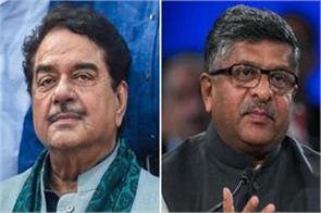 ravi shankar prasad raises questions on shatrughan sinha