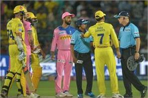 does star cricketers dominates the umpires