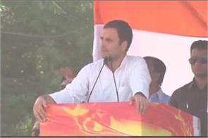 when rahul gandhi met rahul