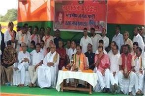 chatra after nomination of sunil singh cm raghubar bjp not politics of caste
