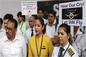 jet airways employees seek president s intervention for salary dues