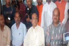 angered former bjp mp resigns from party independent will contest ranchi