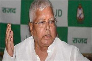 lalu wrote letter to public of bihar