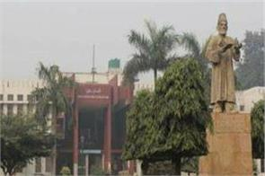 jamia can get first lady vc