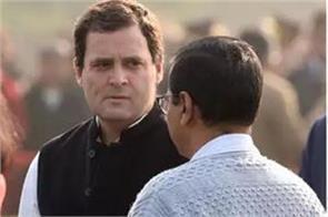 rahul gandhi showed great heart now kejriwal close hide and seek