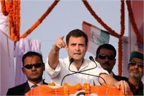 rahul gandhi target to pm modi in ajmer election rally