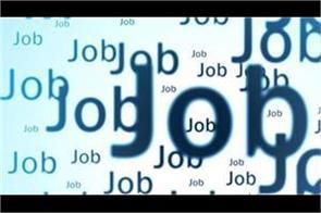 sashastra seema bal  job salary candidate