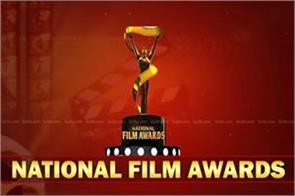 film awards are announced now after the lok sabha election