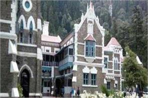 hc directs state government to give answers in nit shifting case
