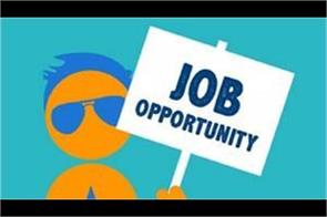 rites limited job salary candidate