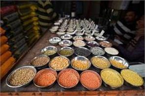 ministry of commerce set rules for import of some varieties of pulses