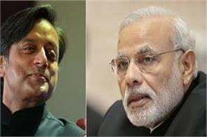 shashi tharoor s pm modi is contesting from challenge kerala or tamil nadu