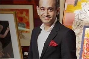 nirav modi s luxurious vehicles will be auctioned onli