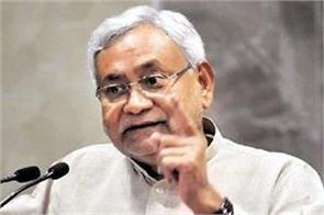 nitish spoke in the election meeting