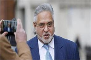 mallya renews application for appeal against extradition
