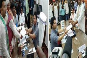 bjp candidate arjun munda kalicharan munda congress filed nomination papers