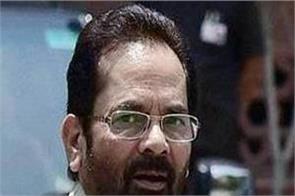 election commission warning to naqvi on modi ji army statement