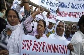 pakistan minority groups hold rally outside white house