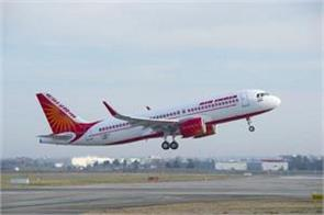 air india s 150 kg fuel saving initiative for the environment