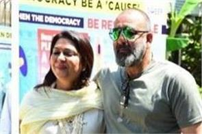 urmila matondkar and priya dutt filled the nomination
