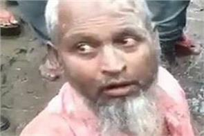 in assam a muslim man was beaten for selling beef