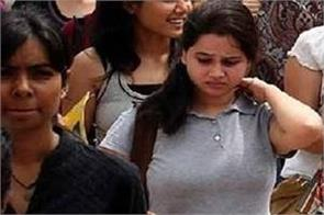jee main result 2019 will be released earlier