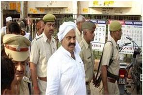 supreme  blow to bahubali atik ahmed shift from up to gujarat jail