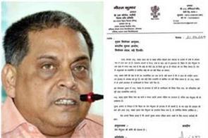 jdu spokesman charged on lalu prasad yadav