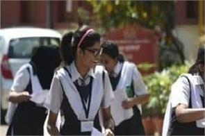 jkbose 12th result may be released in the last week of april