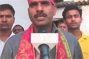 election commition notice for varanasi sp candidate tej bahadur yadav