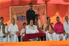 rajnath singh speak in jharkhand only purpose of coalition is to remove bjp