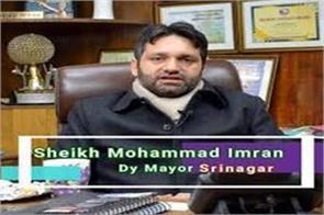 i am a mujahidin said deputy mayor kashmir
