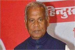 manjhi support rabri s said a senior officer and prashant kishore included