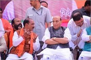 home minister rajnath is on uttarakhand tour