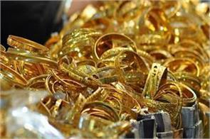 gold futures down by rs 50 silver recovers 200 rupees