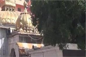 the administration has a waist on chaitra navaratri