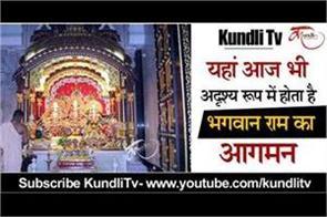 raja ram mandir orchha madhya pradesh