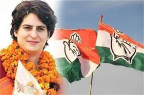 congress declares to announce priyanka s name from varanasi