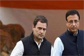 notice issued against rahul gandhi and surjewala about bank defamation case