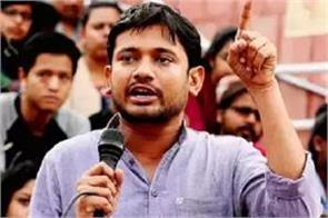 kanhaiya kumar appeals to people to consolidate democracy