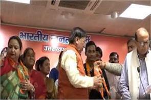 impact of congress manifesto in uttarakhand
