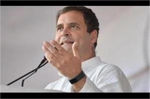 congress rahul gandhi chhattisgarh atal shrivastav