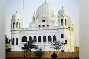 kartarpur corridor pak accepts india s proposal to hold technical meeting