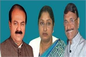 lok sabha election announc 3 candidates bjp ticket ranchi sanjay seth